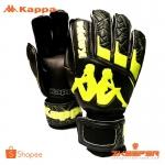ถุงมือผู้รักษาประตู Kappa รุ่น GV1508AG ดำเหลือง