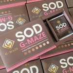 น้ำเด็ก SOD G-Maze ดื่มทุกวัน ผิวยิ่งใส ชะลอวัย คืนความอ่อนเยาว์ให้ผิว