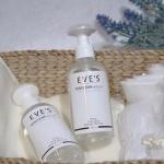 EVE's TERCLEAR Micellar Cleansing Water (คลีนซิ่งเทพ)