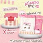 Aliceza Gluta Plus By Nanny