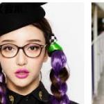แว่นกันแดดของผู้หญิง ไอเทมมาแรงยุค 4.0