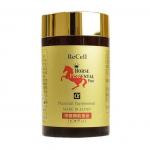 ReCell Horse Placenta 44,000 mg. รกม้าสกัดเข้มข้นจากญี่ปุ่น