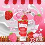 Strawberry Sunday Body Lotion by SUMANEE สุมณี โลชั่นสตอเบอรี่ซันเดย์ ผิวกระจ่างใส ใน 7 วัน