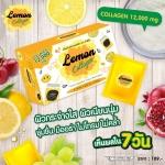 Lemon Collagen โบนิต้า เลมอน คอลลาเจน ผิวกระจ่างใส ผิวเนียนนุ่ม ชุ่มชื่น มีออร่า ไม่โทรม ไม่คล้ำ
