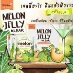 Melon Jelly Klear เจลลี่เมล่อน แบรนด์เอมิ