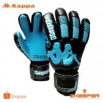 ถุงมือผู้รักษาประตู Kappa รุ่น GV1507AL (ฟ้า-ดำ)