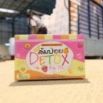 ส้มป่อย Detox by Ovi