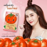 Ha-Young Tomato Serum ฮายัง เซรั่มน้ำมะเขือเทศ