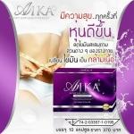 AIKA (ไอกะ) ผลิตภัณฑ์เสริมอาหาร ลดน้ำหนักสูตรดื้อยา