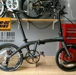 จักรยานพับ Java AIR Carbon