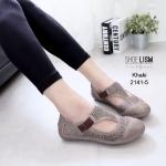 รองเท้าคัชชูสุขภาพ สไตล์โลเฟอร์ [สีกากี]