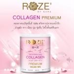 Roze Collagen (โรส คอลลาเจน) คอลลาเจนนำเข้าจากญี่ปุ่น