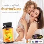 Auswelllife Vitamin C MAX-1200mg. วิตามินซี สูตรพรีเมี่ยม