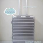 กระเป๋าเดินทางแบบคลิปล็อค fiber+abs ไซส์ 20 นิ้ว ลายเส้นนอน สีเทาเงิน ส่งฟรี