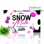 Snow Milk By EVALY's นมชงผิวขาว 10 ซอง ราคา 275 บาท ส่งฟรี