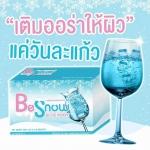 Be Snow บี สโนว์ ผงขาว