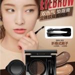 novo Eyebrow Cushion-cara Two Tone โนโว เขียนคิ้วคุชชั่น คิ้วสวยเป๊ะ ติดทนนาน มาพร้อมแปรงและพู่กันในกล่อง