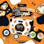 EVALY's slim Milk สลิม มิลค์ นมผอม ผลิตภัณฑ์นมชงลดน้ำหนัก อร่อย ได้ประโยชน์ ได้สุขภาพดี ระบบขับถ่ายดี ผิวเด้ง