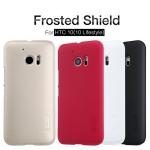 เคส HTC 10 ยี่ห้อ Nillkin รุ่น frosted shield