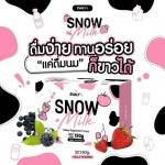 นมชงผิวขาว Snow Milk By EVALY's