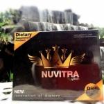 NUVITRA King diet นูวิตร้า นวัตกรรมเปลี่ยนหุ่น ฉีกทุกกฏ ลดทุกไซด์