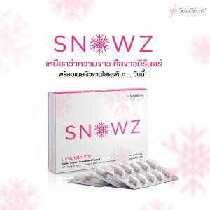SNOWZ by Seoul Secret สโนว์ซ กลูต้าไธโอน พลัส กีวี ซีด เอ็กซ์แทร็ก