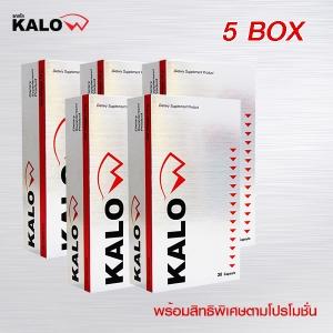 KALOW (KALO) แกลโล 5 กล่อง ราคา 6,000 บาท