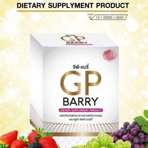 GP BARRY by LS Celeb กลูต้า จีพี แบรี่ แอลเอส เซเล็ป ผิวขาวใส จากผลไม้ตระกูลเบอร์รี่
