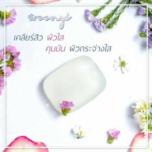 Woonyi Bubble de Mask Facial Soap วุนยี สบู่หยดน้ำค้าง คุมมัน รักษาสิว คืนผิวใส