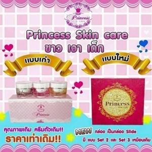 Princess SKIN CARE ครีมหน้าขาว หน้าเงา หน้าเด็ก ปัญหาผิวหน้า PSC เคลียร์ให้