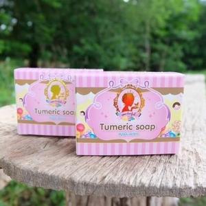 Tumeric soap สบู่ขมิ้นกลูต้า ผิวขาว ผิวสวยด้วยขมิ้น ขาวปลอดภัยด้วยสมุนไพร 100%