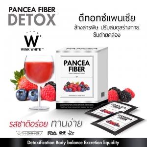 PANCEA FIBER DETOX แพนเซีย ไฟเบอร์ ดีท็อกซ์ ล้างสารพิษ ขับถ่ายคล่อง ปรับสมดุลร่างกาย