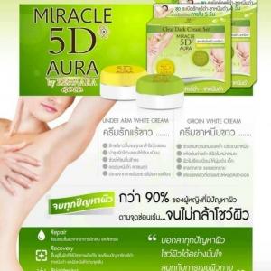 MIRACLE 5D AURA Clear Dark Cream Set ชุดระเบิดรักแร้ดำ ขาหนีบดำ