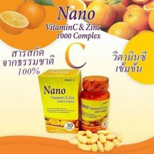 Doctor-C Nano Vitamin C & Zinc นาโน วิตามิน ซี ผิวขาว ผิวสุขภาพดี ช่วยลดสิว คุมมัน กระชับรูขุมขน
