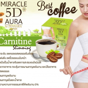 MIRACLE 5D AURA COFFEE L-Carnitine slimming กาแฟระเบิดพุง