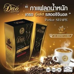 Dao COFFEE Perfect SHAPE ดาว คอฟฟี่ เพอร์เฟค เชฟ กาแฟลดน้ำหนัก เกรด Gold รสออริจินอล