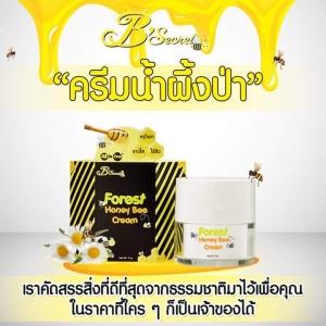 B'secret Forest Honey Bee Cream บี ซีเคร็ท ฟอเรสท์ ฮันนี่ บี ครีม ครีมน้ำผึ้งป่า หน้าเงา หน้าใส ไร้สิว จบทุกปัญหาผิวได้ในกระปุกเดียว