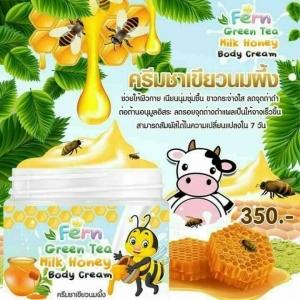 Fern Green Tea Milk Honey Body Cream ครีมชาเขียวนมผึ้ง ผิวเนียนนุ่ม ลดจุดด่างดำ เผยผิวกระจ่างใส