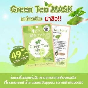 BFC Green Tea Mask บีเอฟซี กรีน ที มาส์ก มาส์กชาเขียวฆ่าสิว