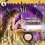 BABALAH UV 2 Way Cake Magic Bee Powder SPF20++ บาบาร่า ยูวี ทูเวย์ เมจิคบี พาวเดอร์ เอสพีเอฟ 20++ แป้งพัฟบาบาร่า ไขผึ้ง thumbnail 13