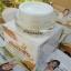 Ruang Khao Cream ครีมรวงข้าว by ตั๊ก ลีลา ประโยชน์ข้าวหอมมะลิไทย เพื่อผิวใสเป็นธรรมชาติ thumbnail 13