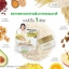Ruang Khao Cream ครีมรวงข้าว by ตั๊ก ลีลา ประโยชน์ข้าวหอมมะลิไทย เพื่อผิวใสเป็นธรรมชาติ thumbnail 3