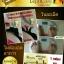HO-YEON Rosetta ผลิตภัณฑ์เสริมอาหาร โรเซ็ตต้า เพียงวันละ 1 เม็ด ผอม สวย เป๊ะ ในกล่องเดียว thumbnail 25