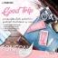 Perfect Sunscreen FonFon Body Cream SPF50Pa+++ กันแดดพร้อมบำรุง thumbnail 6