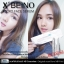 X'BEiNO MICRO FACE SERUM เอ็กซ์'บิไอโน่ เมโสหน้าใส ของแท้ อย.ไทย by MB GUARANTEE thumbnail 23