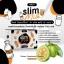 EVALY's slim Milk สลิม มิลค์ นมผอม ผลิตภัณฑ์นมชงลดน้ำหนัก อร่อย ได้ประโยชน์ ได้สุขภาพดี ระบบขับถ่ายดี ผิวเด้ง thumbnail 16