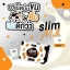EVALY's slim Milk สลิม มิลค์ นมผอม ผลิตภัณฑ์นมชงลดน้ำหนัก อร่อย ได้ประโยชน์ ได้สุขภาพดี ระบบขับถ่ายดี ผิวเด้ง thumbnail 10