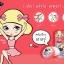 I-Doll White Armpit Cream รักแร้ขาว thumbnail 11