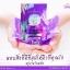 ARAB SOAP PLUS RICEBERRY by CHOMNITA สบู่อาหรับ พลัส ไรซ์เบอร์รี่ ที่สุดของการดูแลผิว thumbnail 4