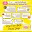 Pure Face Mask Power Soap by Jellys สบู่เจลลี่ มาส์กหน้าเพียวเฟส 7 อิน 1 สบู่หน้าไม่มัน thumbnail 7
